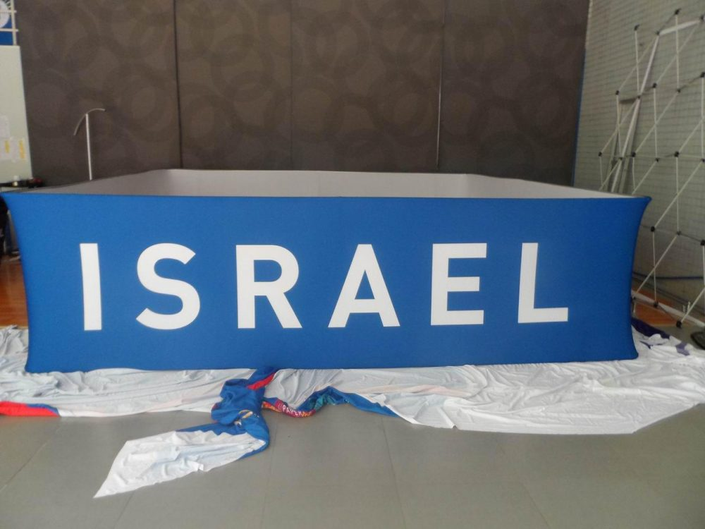 Israel trade show hanging sign